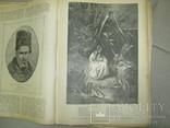 Литературно-художественный журнал «Север» за 1894 год, фото №8