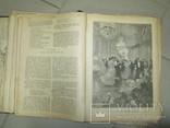 Литературно-художественный журнал «Север» за 1894 год, фото №9