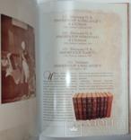 Каталог старых, замечательных и редких книг из собрания. О. П. Зимина, фото №6