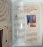 Каталог старых, замечательных и редких книг из собрания. О. П. Зимина, фото №7