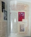 Каталог старых, замечательных и редких книг из собрания. О. П. Зимина, фото №9