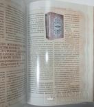 Каталог старых, замечательных и редких книг из собрания. О. П. Зимина, фото №10