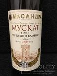 Вино Мускат Белый Красного Камня 2009 750мл