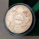 20 років незалежності 100 грн золото 31.1 гр.
