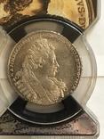 Рубль 1732 MS62