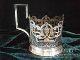 ''Вени от Ани''. Подарочный серебряный подстаканник.