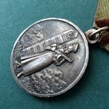 Медаль За отличие в охране государственной границы СССР с документом photo 4
