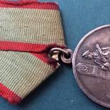 Медаль За отличие в охране государственной границы СССР с документом photo 7