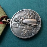 Медаль За отличие в охране государственной границы СССР с документом photo 8