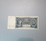 5 рублей 1925 року