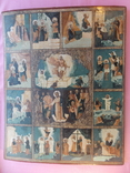 """Большая (51х40,5) икона """"Воскресение Христово с праздниками"""". 18 век."""