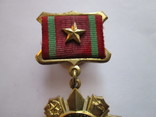 За Отличие в Воинской Службе 1-й степени photo 2