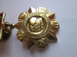 За Отличие в Воинской Службе 1-й степени photo 4