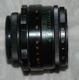HELIOS-44-2 photo 2