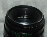HELIOS-44-2 photo 3