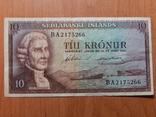 Бона 10 крон, Исландия