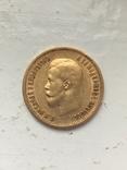 10 рублей 1899 АГ photo 1