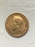 10 рублей 1899 АГ photo 2