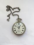 Часы карманные Молния с двойным циферблатом римские цифры