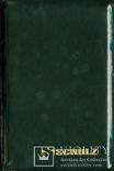 "Карманный альбом. Фирма ""Shulhs"". 812-G. Зелёный."