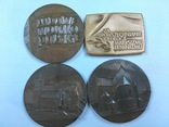 Медалі настільні 8шт. (польскі), фото №6