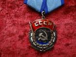 Орден трудового красного знамени №63023, фото №3