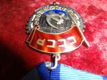 Орден трудового красного знамени №63023, фото №6