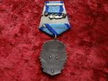 Орден трудового красного знамени №63023, фото №10