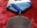 Орден трудового красного знамени №63023, фото №11