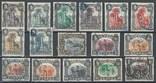 Португальская Ньясса 1901-11 (16 включая марку с перевернутым центром)