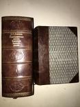 1899 Подарочные книги о старинной бумаге Лихачёв