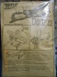 Модель самолета Do-17 Z-2, photo number 2