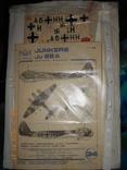 Модель самолета Ju-88A4, фото №2