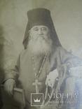 Китайський місіонер - ієромонах Інокєнтій . Харківське архірейське подвір`я. 1892 рік