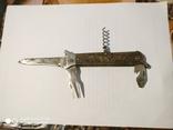Раскладной нож