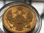 3 рубля 20 злотых 1838 СПБ ПД R брак фото 4