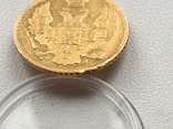 3 рубля 20 злотых 1838 СПБ ПД R брак фото 12