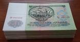 Лот из 70 банкнот 50 рублей 1961 года photo 1