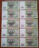 Лот из 70 банкнот 50 рублей 1961 года photo 2