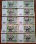 Лот из 70 банкнот 50 рублей 1961 года photo 3