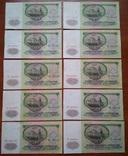 Лот из 70 банкнот 50 рублей 1961 года photo 5