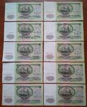 Лот из 70 банкнот 50 рублей 1961 года photo 6