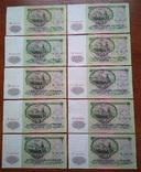 Лот из 70 банкнот 50 рублей 1961 года photo 7