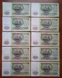 Лот из 70 банкнот 50 рублей 1961 года photo 8
