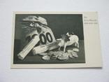 Свинья и мешок денег.деньги,старая Германия, фото №2