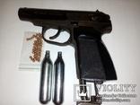 Пневматический пистолет (ПМ) МР-654К Cal.4,4 mm. Байкал (Россия) + 2 баллона, 44 пули