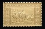 30 Геллеров Босния, Австро-Венгрия Позолота 22,08 грамм медальный выпуск