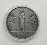 20 гривень 2007 р. Срібло. Голодомор - геноцид українського народу. photo 1