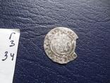 Полторак 162 серебро     (Г.3.34)~, фото №5