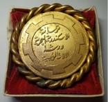"""Медаль """"Александрийский морской арсенал"""" в коробке. Египет, фото №2"""